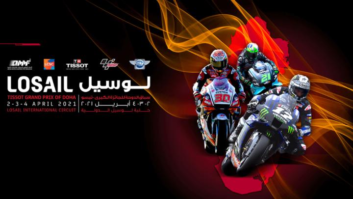 TISSOT Grand Prix of Doha 2021